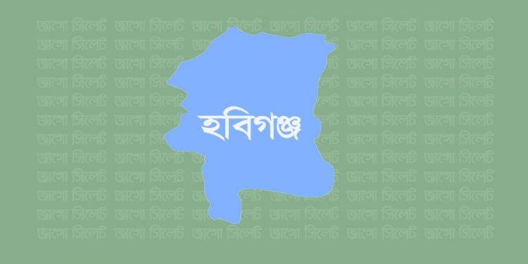 হবিগঞ্জের নতুন পুলিশ সুপার মুরাদ আলী