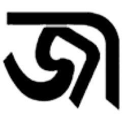 Jago Sylhet